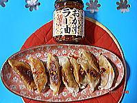 200おかずラー油餃子.jpg