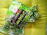 200わさび豆.jpg