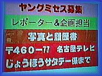 200募集.jpg