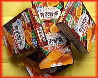 200南瓜スープ.jpg