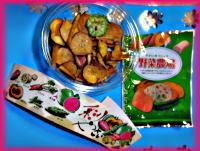 200野菜チップス.jpg