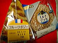 200watasinooyatu.jpg