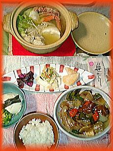 230湯豆腐酢豚.jpg