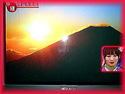 250富士日の出.jpg