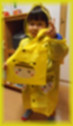 250黄色大好きSちゃん.jpg