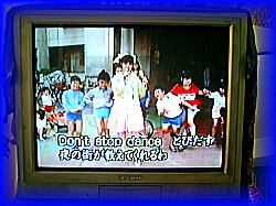 250karaoke3.jpg