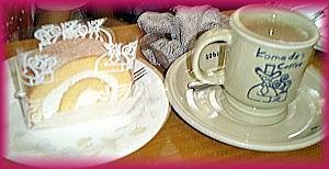 300ケーキ&カフェオレ.jpg
