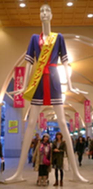 300ナナちゃん.jpg