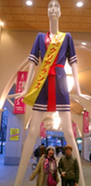 300ナナちゃんNと.jpg