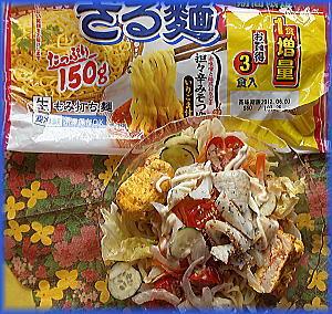 300一人ご飯ざる麺.jpg
