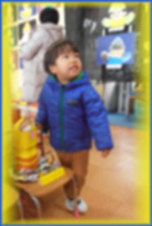 300幼稚園作品展.jpg