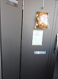 300新品の玄関ドア.jpg
