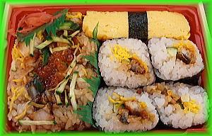 300鰻づくし寿司.jpg