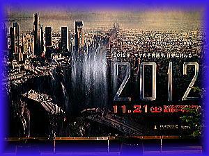 3002012映画.jpg