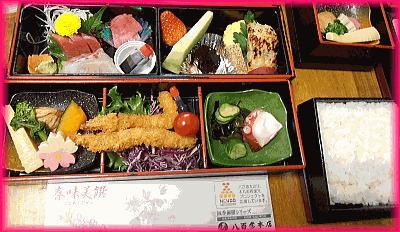 400お食い初めの日のお弁当.jpg
