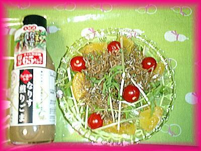 400なりす煎りゴマ水菜サラダ.jpg