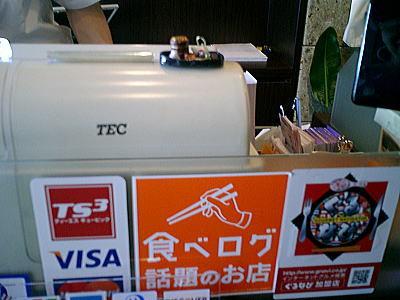 400まるや植田本店店先.jpg
