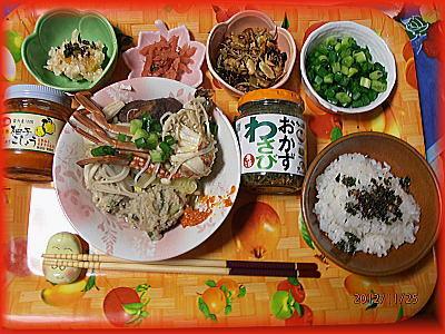 400カニ鍋おかずわさび柚子胡椒.jpg