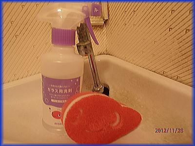 400トイレタンクガラス用洗剤.jpg