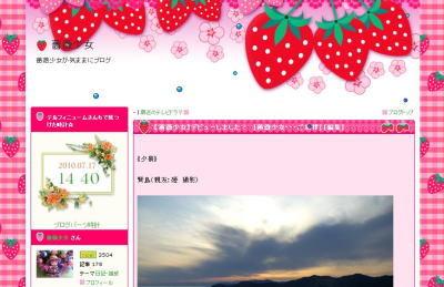 400初ブログ1.jpg