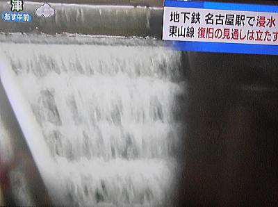 400地下鉄階段は滝?.jpg
