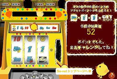 400嬉し!!!バナナ52PON.jpg