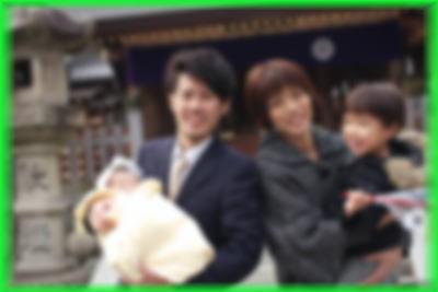 400宮参り.jpg