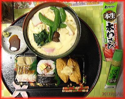 400市販のお寿司にS&B本生本わさび.jpg