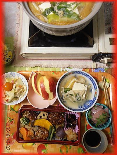 400弁当と湯豆腐鍋.jpg