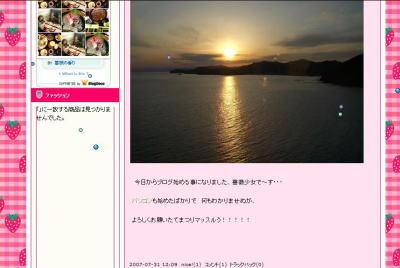 400最初のブログ2.jpg