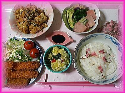 400桜塩ご飯定食.jpg