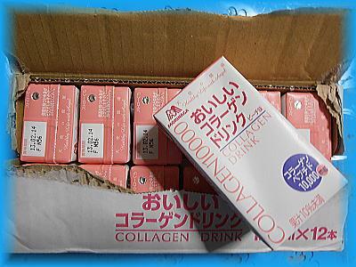 400森永おいしいコラーゲン.jpg