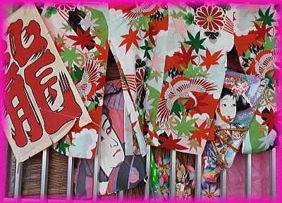 400正月飾り凧追加.jpg