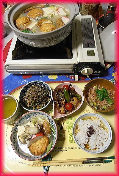400牡蠣鍋定食.jpg