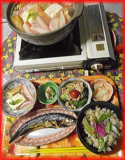 400鯖塩焼き湯豆腐.jpg