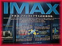 imax109.jpg