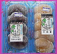 200水羊羹大福小豆日向夏.jpg