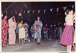 250盆踊り昔.jpg