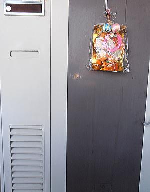 300築38年の玄関ドア.jpg