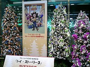 300高島屋トイストーリー.jpg