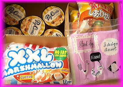 400ROHAKOお菓子.jpg